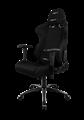 Игровое кресло DRIFT DR100 Fabric