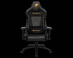 Кресло компьютерное Cougar ARMOR S Royal