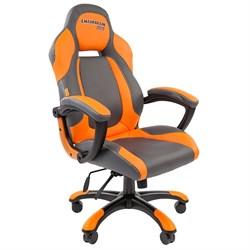 Кресло компьютерное Chairman game 20 черный, оранжевый - фото 17311