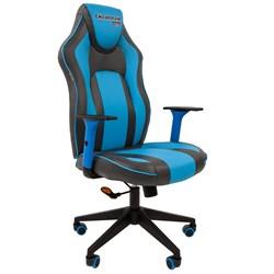 Кресло компьютерное Chairman game 23 черный, синий - фото 17341