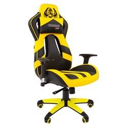 Кресло компьютерное Chairman game 25 черный, желтый - фото 17359