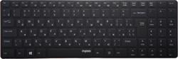 Клавиатура беспроводная Rapoo E9110, Black