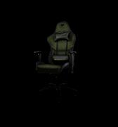 Кресло компьютерное Cougar ARMOR One-X