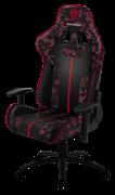 Кресло компьютерное ThunderX3 BC3 Camo Blood Dusk AIR [camo-red]