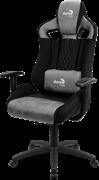 Игровое Кресло Aerocool EARL Stone Grey