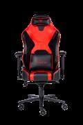 Кресло компьютерное игровое ZONE 51 ARMADA Black-Red черный, красный