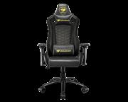 Кресло компьютерное игровое Cougar OUTRIDER S Royal