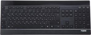 Клавиатура беспроводная Rapoo E9270P, Black